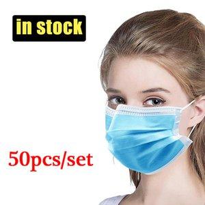 Mask 3-Ply Set face Per descartável Filtro 50pcs Cotton Esterilizado respirável e confortável com espessura não tecida Respirador