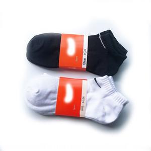 3 pares de esportes finas dos homens gancho japonês NK papelão casuais barco meias barco meias embalagem com gancho adesivo