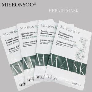 Intensive Repair Protein Essenz Cicaclar Intensive schwarze Gesichtsmaske Hautpflege Aufhellen Pockennarben Mascarilla Gesichtsmasken Großhandelslos