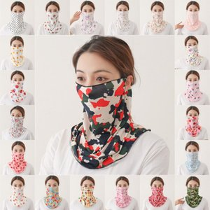 US STOCK Fashion Floral Sunscreen Masks Outdoor Cycling Neck Mask Summer Ice Silk Collar Face Cover Scarf Head Wrap FY6135