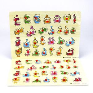 Infantil tabla de madera de la mano del alfabeto árabe Grab rompecabezas educativos para la primera niños de juguete de bebé Early Head Start Formación regalo juguetes