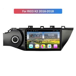 Wholesale 9 Inch Quad-core Android 10 Car Radio for Kia RIOS K2 2016 2017 2018 1080P HD Car GPS Navigation Multimedia Player