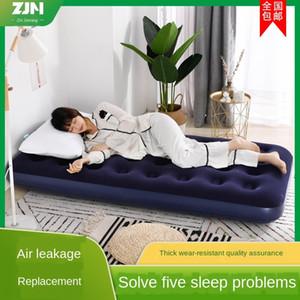 فراش أسرة واحدة سميكة مزدوجة السفر الجوي كسول للطي سرير قابل للنفخ سرير قابل للنفخ المحمولة وسادة الهواء وسادة الصحافة