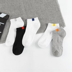 cDjNs Puesto de verano fina etiqueta de tela imitación respirable ocasional se divierte los calcetines finos del verano etiqueta de imitación de C transpirable deportes de los hombres de moda de algodón bo