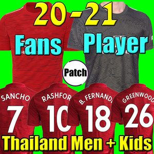 Thailand 20 21 Manchester United Fußball Trikots MAN utd 2020 2021 Martial RASHFORD POGBA LINGARD FERNANDES SANCHO Fußballtrikot MARTIAL Trikot FRED Trikot