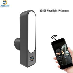HD 1080P 투광 조명 카메라 방수 IP 와이파이 가든 라이트 야외 P2P 무선 보안 야드 LED 램프 AS-IP902TYD