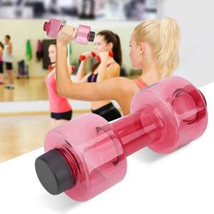 Sürahi Kupa Plastik Şişe İçme 3 Colours 550 mi Sport Su Şişesi Vücut Geliştirme Su Dumbbell Spor Salonu Shaker Dumbbell Şekli