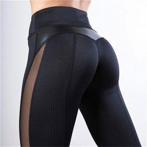 Fitness Legging Frauen Herz Workout Legginngs Femmle Netzstoff und PU-Leder-Patchwork-Gamaschen feste Hosen T9Z8 #