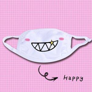 Дизайнер маска пыленепроницаемом езда Симпатичные Мультфильм Аниме Expression Fried Chicken Личность маска, аниме маска высокого качества