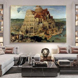 Rene Magritte Turm von Babel Kunst Malereien Leinwand Malerei Poster und Drucke Wall Art für Wohnzimmer Wohnkultur (kein Feld)