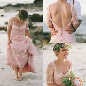 Elegant Pink A Line Wedding Dresses Short Sleeve 2020 Lace Boho Beach Bridal Gowns Garden Sexy Backless Sweep Train Robes De Mariee AL6567