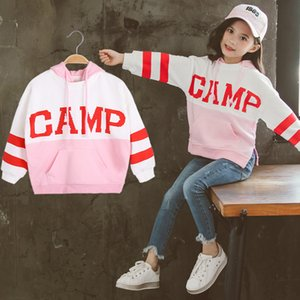 Girl's Hoodies Spring Autumn Children Sweatshirt Fashion Casual Kids Hooded Coat for 3t-12t Girl Wear