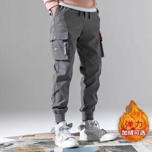 Uomini nastri a colori Black Block Pocket Cargo Pants Harem jogging Harajuku Sweatpant Hip Hop Pantaloni addensare