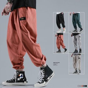 Januarysnow Brand Designer quality men's loose beam ankle pants harem pants fashion casual pencil pants XL sweatpants