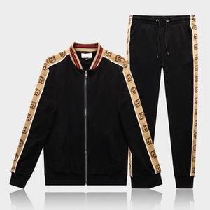 Gucci Francia di marca del progettista Tute da uomo Survêtement pour Homme uomini maglione cardigan delle autunno giacca invernale di sport degli uomini della chiusura lampo
