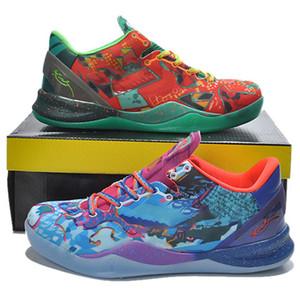 Top Black Mamba 8 Basketball-Schuhe Ostern Weihnachten 2012 Prelude Reflexion Jahr der Schlange Philippinen TB Deadstock Drop Accepted