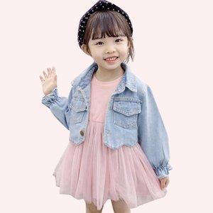 Kids Clothes Girls Denim Jacket & Dress Baby Girls Suit Patchwork Mesh Dress Clothes Autumn Novelty Suit For Party