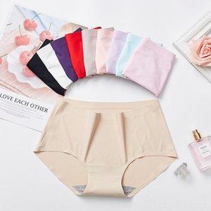Ice Silk traceless women's cotton Short jacket Top underwear crotch mid-waist women's underwear sexy breathable breifs