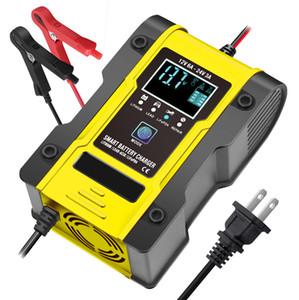 LOONFUNG LF331 automatique Smart Pulse batterie de voiture Réparation Chargeur Moto Jump Starter