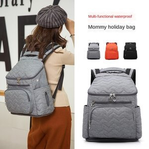 New backpack baby mother multi-function waterproof mommy bag female mother backpack large capacity portable maternal and infant bag