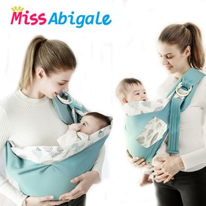 2020 New Arrival Breathable Front Facing Baby Carrier Infant Comfortable Sling For Baby Backpack Pouch Wrap Kangaroo