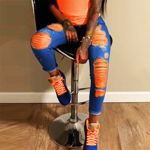 Fashion Ripped Jeans For Women Yellow Scratch Denim Trousers High Waisted Skinny Pencil Pants Hollow out Sexy Female Jean