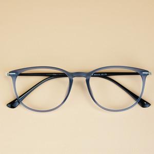 KiUuW Korean-style ultra-light beef tendon plastic steel myopia frame Glasses men's and women's semicircular frame comfortable optical glass