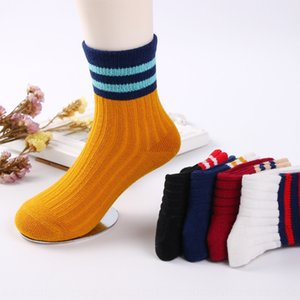 Summer thin breathable pupil sports boys cotton children's children's socks ' middle barrel babies' cotton socks