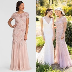 Pink Beaded Mother Of The Bride Dresses Jewel Neck Short Sleeve Floor Length Formal Wedding Guest Dress Customized Women's Outfit for Party