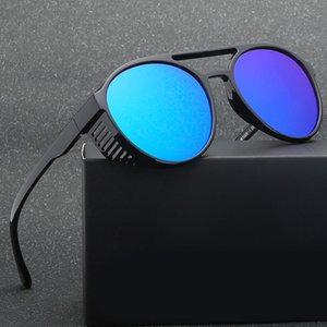 Trends New Steampunk Double Beam Sunglasses Fashion Round Frame Sunglasses Men and Women 7005