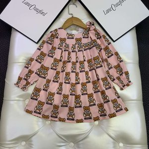 pink girl autumn party fashion dress 100-140 cm cute baby girls boutique fashion clothes set cheap kids cotton sets american girl doll cloth
