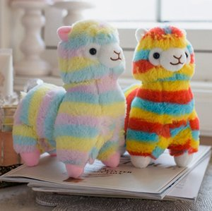 20cm Lovely Rainbow Alpaca Lama Arpakasso Stuffed Plush Baby Toy Doll Toy Kid Friends Gift Sheep party favor LJJK2415