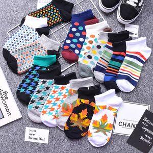 Thin cotton men's all-match Street hip-hop Harajuku boat Boat and low-top shallow ins tide socks men's socks