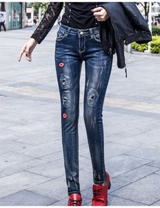 20s Womens European and American Style Jeans Fashion Designer Women Pants Blue Color Casual Streetwear Tops Ladies Jeans Pants