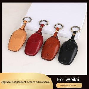 Suitable for Weilai ES8 key box Ring Box 2019 ES6 special purpose car leather key case ring case manual personality