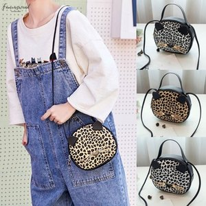 Womens Leopard Fashion Shoulder Small Bag Letter Wallet Phone Messenger Bag Round Cute Wind Leopard Print Kit Mobile Phone Bag