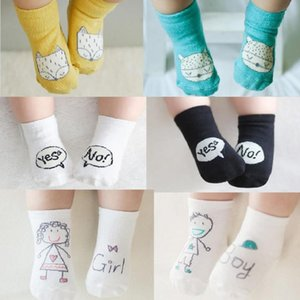 1 Pair Cute Baby Socks Newborn Floor Socks Cotton Soft Breathable Anti-skid Rubber For 0-20-2 Years Old