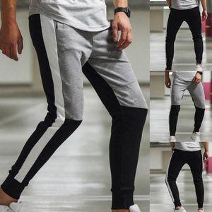 Mens Splicing Fitness Pants Long Pants Casual Loose Elastic Sports Trousers Side Stripes Beamed Men Fashion Streetwear