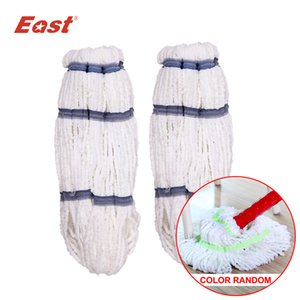East 2 pcs lot Microfiber Mop Head Refill for Rotary Spin Twist Rotating Mop Home Floor Cleaning Tools T200703