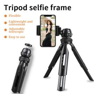 selfie stick multi-angle 360 degree rotatable scalable tripod horizontal vertical shooting stable phone camera led ring light selfie tripod