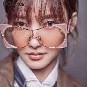 47040 Oversized Square Sunglasses Women Fashion UV400 Vintage Glasses