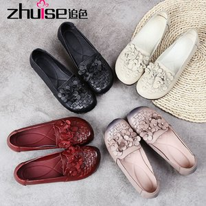 2020 summer new leather mom shoes retro hollow women's shoes thick middle heel hollow hole buckle women's sandals