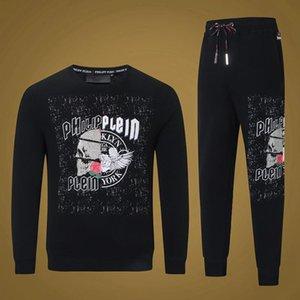 Men Sportswear Hoodies And Sweatshirts New Brand Autumn Winter Jogger Sporting Suit Mens Sweat Suits Tracksuits Set Plus Size M-3XL #051k579
