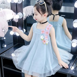 Girls Dress 2020 New Summer Girls Clothes Lace Flower Sleeveless Baby Princess Party Dress Kids Dresses For