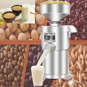2020 New 750W commerciale Soya Milk machine en acier inoxydable lait de soja machine électrique 220v Slurry séparée Soymilk Tofu Maker 100 Type