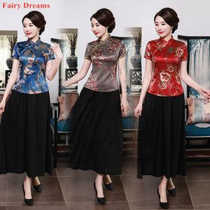 Print Cheongsam Top And Black Skirt 2020 Spring Summer Short Qipao Plus Size Women's Costumes Suit Exotic Apparel Fairy Dreams