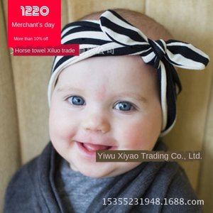 Baby Baby striped knot cute rabbit ear tu Er hair band hair band headband