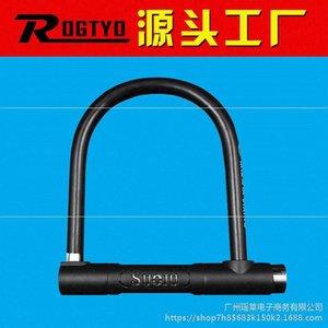 aNi1P accesorios de la motocicleta antirrobo ciclismo s u- bloqueo electromobile en forma de U candado shan motocicleta bicycleBicycle bicycledi che