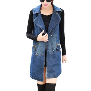 2020 top Spring New Loose Denim Vest Women Sleeveless Waistcoat Long Basic Horse clips Double-breasted Plus size Jacket Cool
