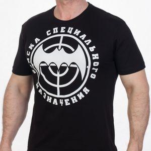 Camiseta Putin El presidente ruso camisetas Ropa divertida de Putin Rusia Militar de Calle T Shirts